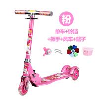 脉驰 2-6岁宝宝滑板车儿童滑滑车三轮闪光踏板车3轮可折叠升降小孩玩具 +篮子