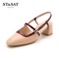 【大牌日3折】星期六(ST&SAT)2019春季专柜同款羊皮革方头粗跟一字扣带时尚单鞋女SS91114052