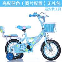 儿童自行车3岁男女孩宝宝2-3-4-5-6-7岁单车12/14/小孩脚踏车