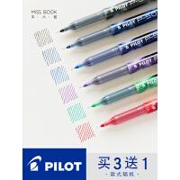 日本pilot百乐p500p700中性笔 文具用品签字笔宝珠笔直液式走珠笔