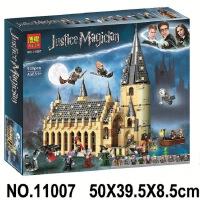 兼容乐高哈利波特霍格沃茨大礼堂城堡75954儿童拼装积木玩具16052