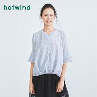 【4.4-4.6 1件3折】热风时尚女士荷叶袖条纹衬衫F03W8218