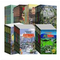 正版现货少年特种兵 书 全套36册 1-8辑 雪域特种战系列(第1234567辑)全8辑 少年特种兵海岛特种战系列 危
