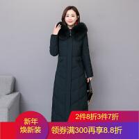 妈妈冬装外套女30-40岁长过膝长款棉羽绒服冬大码加厚冬季女士袄