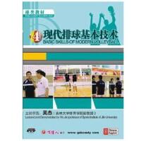 正版dvd碟片现代排球基本技术4排球教学教材DVD光盘
