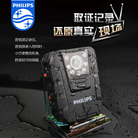 包邮支持礼品卡 Philips/飞利浦 8100VTR 视频 语音 记录仪 便携 摄像机 高清 1080P 拍摄 高清