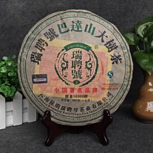 【7片】2010年 瑞聘号(巴达山大树茶)普洱生茶  357g/片