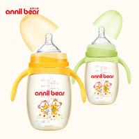 耐摔吸管喝水宝宝奶瓶 宽口径婴儿奶瓶ppsu