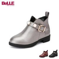 百丽Belle童鞋18冬季新款简约时尚气质珍珠靴子女童加绒保暖侧拉链短靴(5-15岁可选)DE0840