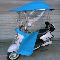 电动车雨棚遮阳伞摩托车雨篷电瓶车前挡风罩挡雨透明通用创意