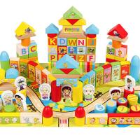 十二生肖早教积木制大块宝宝1-2周岁3-4-6岁男孩女孩儿童玩具
