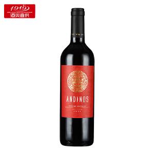 【1919酒类直供】买一得二  安黛诺斯赤霞珠红葡萄酒 750ml