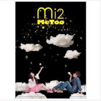 原装正版 音乐丨Miki与张木易首张专辑 Mi2 Me Too CD DVD 正版保证!闪电发货!包发票!送礼品!