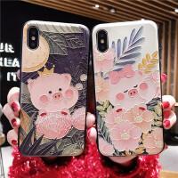 本命年猪猪苹果xriphonex6s8p7plus手机壳图案可爱硅胶软壳女