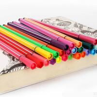 48色水彩笔儿童画画笔彩笔套装宝宝涂鸦笔小学生用水彩笔初学者手绘画笔油彩笔的文件