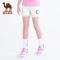 骆驼童鞋男童运动鞋夏季新款儿童网面鞋透气镂空女童休闲防臭鞋子