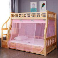 儿童上下床新款加密高低床上下铺双层床子母床蚊帐家用1.2米1.5m