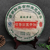 【7片】2015年云南勐库(高山乔木生态古树茶-樟香霸王青饼)普洱生茶 357g/片