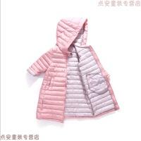 秋冬新款儿童男女童中长款保暖中大童加厚羽绒棉袄过膝衣
