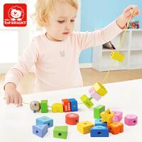 2-3岁宝宝穿线积木儿童串串珠玩具智力穿珠子一两岁男女孩早教