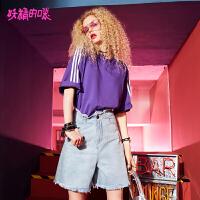 (5折后价69.5元)妖精的口袋Y巨袖t恤女夏装2018新款复古bf风宽松怪味少女短袖女