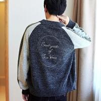 韩版潮流男装帅气男秋冬装打底衫毛衣男士外套秋季学生开衫针织衫