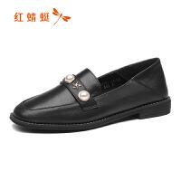 红蜻蜓女鞋工作鞋单鞋女舒适真皮软底皮鞋