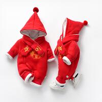 【专区2件2折:49元】新生婴儿冬装衣服宝宝圣诞加厚保暖连体衣服初生儿秋冬季外出抱衣