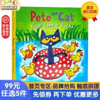送音频 皮特猫系列英文纸板书 Pete the Cat Five Little Ducks 五只小鸭子