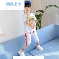 童装男童套装夏装2018新款儿童短袖短裤运动装两件套小贝潮品韩版