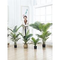 仿真葵盆栽散尾葵假植物室内摆设绿植盆景