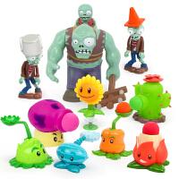 植物大战僵尸玩具套装儿童全套铁桶巨人公仔玩偶