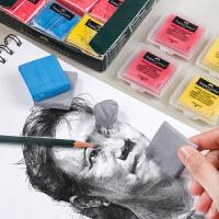 德国辉柏嘉可塑橡皮 擦拭铅笔素描彩铅橡皮 美术绘图彩色软橡皮泥