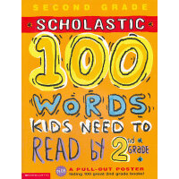 100 Vocabulary Words Kids Need To Know By 2nd Grade 孩子一定要知道