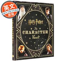 哈利波特电影人物设定集 Harry Potter: The Character Vault 哈利・波特:角色宝典