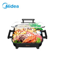 Midea/美的 多用途锅 6L 不粘 电火锅 煎烤机 电炉 电热锅 电炒锅 烤鱼锅 DY3030Easy101