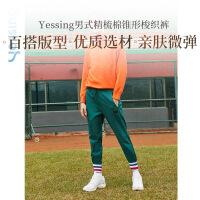 【网易严选秋尚新 服饰热卖】Yessing男式精梳棉锥形梭织裤
