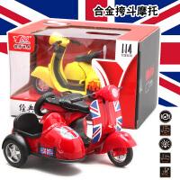 摩托�模型�和�玩具��光回力�小�d羊卡通小汽�