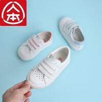 人本童鞋宝宝透气鞋1-3岁儿童网鞋透气网面女童小白鞋男童运动鞋