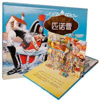 匹诺曹 乐乐趣系列经典童话立体剧场书 烫金版儿童立体书3d翻翻洞洞书 宝宝绘本故事读物0-1-2-3-6岁启蒙认知早教