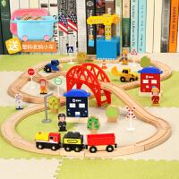 儿童木质托马斯小火车轨道车玩具木制火车70片矿山套装拼装 官方标配
