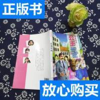 [二手旧书9成新]公主驾到 /袁毅主编 武汉大学出版社