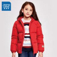 [秒杀价:78.9元,年货节限时抢购,仅限1.15-19]真维斯女童冬装新款 连帽印花羽绒外套