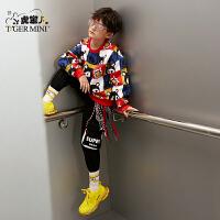 【3件2折:73.8元】小虎宝儿男童长袖卫衣潮洋气韩版儿童运动外套中大童2021春秋款
