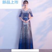 晚礼服2018宴会长款蓝色亮片高贵优雅连衣裙主持人女端庄大气