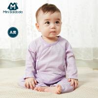 【限时1件6折 2件5.5折】迷你巴拉巴拉新生儿套装条纹印花2019春新品纯棉护肚男女宝两件套