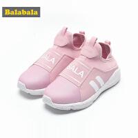 巴拉巴拉童鞋女童跑步运动鞋2018春季新款中大童一脚蹬儿童跑鞋女