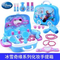儿童玩具套装厨房做饭医生化妆台工具箱仿真女孩过家家儿童节礼物