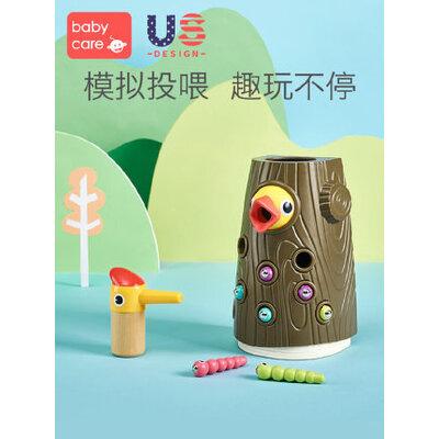 babycare啄木鸟捉虫子玩具抖音同款男孩女孩小孩儿童钓鱼磁性抓虫 模拟投喂 趣玩不停