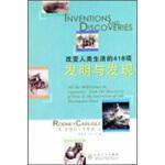【正版新书直发】改变人类生活的418项发明与发现罗德尼・卡黎索(Rodney Carlisle)百花文艺出版社9787
